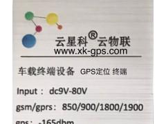 苏州供应GPS定位 车载GPS GPS网上查车GPS定位追踪