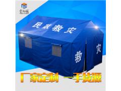 丰雨顺白城救灾帐篷3X4米户外施工帐篷 工程帐篷厂家定制