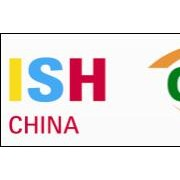 中展众合(北京)国际展览有限公司