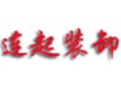 贵州吊车出租价格 吊车出租加盟商地址 连起供