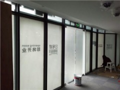 上海玻璃贴膜,上海玻璃贴膜销售,肃野供