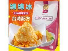 福建冰淇淋粉|福建冰淇淋粉厂家|福建冰淇淋粉出售|南强供