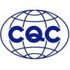 PCB电路板做CQC认证要多少钱怎么做需要什么资料?