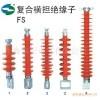 FS-35/5 FS-66/10 FS-110/10供应