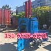 废弃油桶压扁机可以压到3公分
