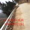 大同波形护栏 阳高天镇国标高速公路护栏厂家