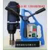 MD58安全耐用磁座钻,倒置钻孔磁力钻