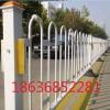 晋城泽州高平京式护栏 机动车隔离护栏厂家