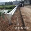 河源中山波形护栏乡村公路护栏波形梁护栏厂家