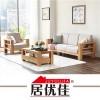 沙发商标出售 树脂工艺品商标转让 家具商标交易