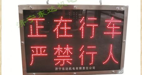 煤矿用显示屏带字体 PH12矿用本安型显示屏规格参数