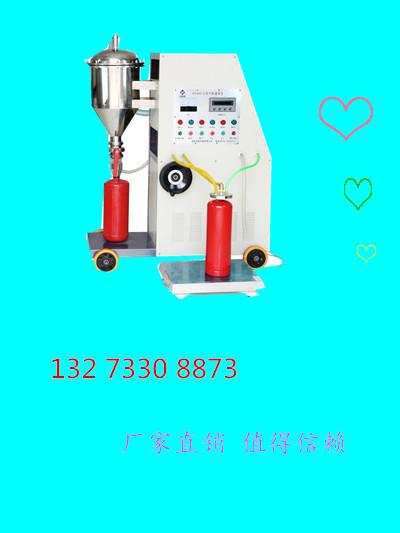 GFM8-2自动型干粉灌装机