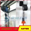 300kg/600kg电动平衡器原理 无级变速电动平衡器