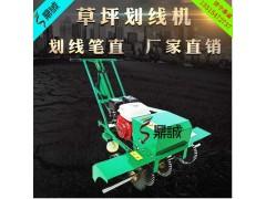 厂家直销草坪切线机 人工种植草皮划线机 草坪划线机