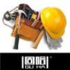 金属管商标交易 金属垫圈商标转让 金属锁商标买卖