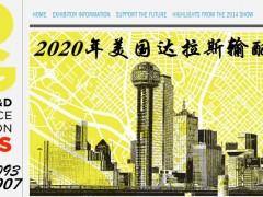 2020年美国国际输配电设备和技术展IEEE