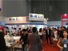 2020第30届越南国家进出口贸易博览会