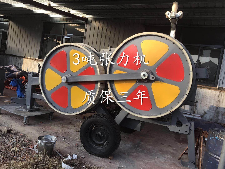 张力机生产厂家大全 张力机生产厂家及报价