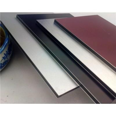 PE813象牙白阻燃铝塑板生产定做防火铝塑板