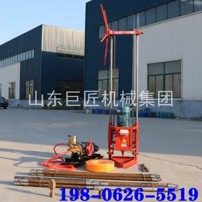 以轻便为主的QZ-2A三相电岩心钻机地质勘探钻机现货供应
