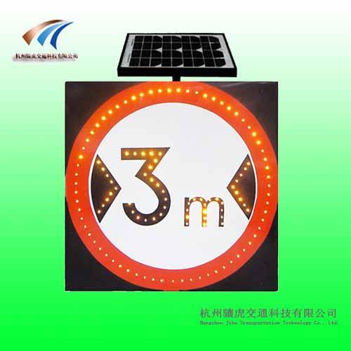 太阳能交通标志牌 限宽标志牌厂家