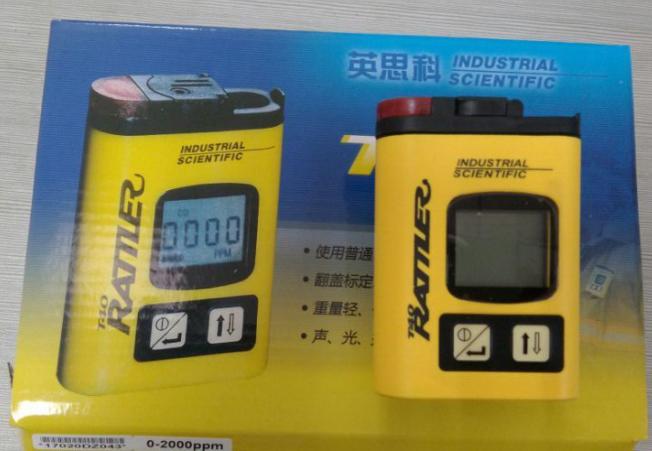 山东供应英思科T40煤矿用一氧化碳报警仪煤安认证