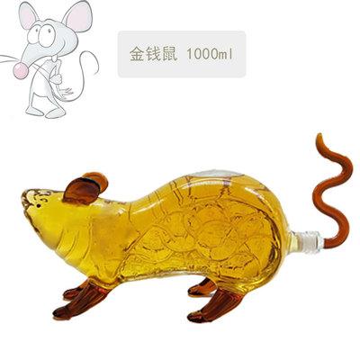 动物造型金钱鼠酒瓶12生肖工艺玻璃老鼠空酒瓶