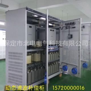 泰安低压电炉谐波治理装置的型号