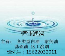 优质溶剂油-6号溶剂油-120号溶剂油