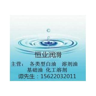 专业销售溶剂油-D90环保溶剂油