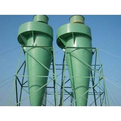 厂家供应旋风除尘器 工业除尘设备