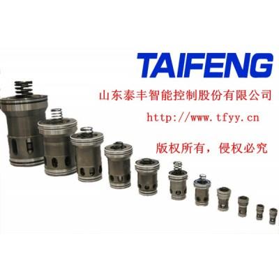 泰丰液压厂家现货直销TLC系列插装阀插件