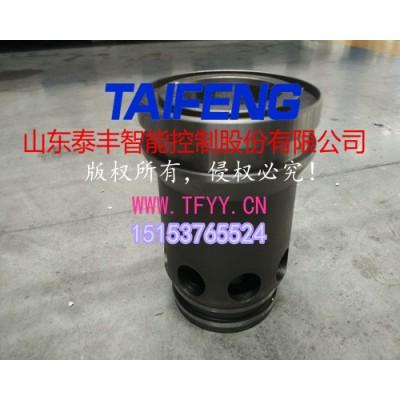 泰丰智能TLC016AB基本型插装阀元件