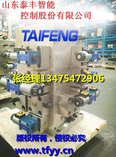壹佰吨插装阀YN32-100FNCV标准主缸系统