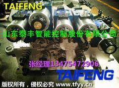 标准带快速缸系统YN32-100KDSBCV泰丰
