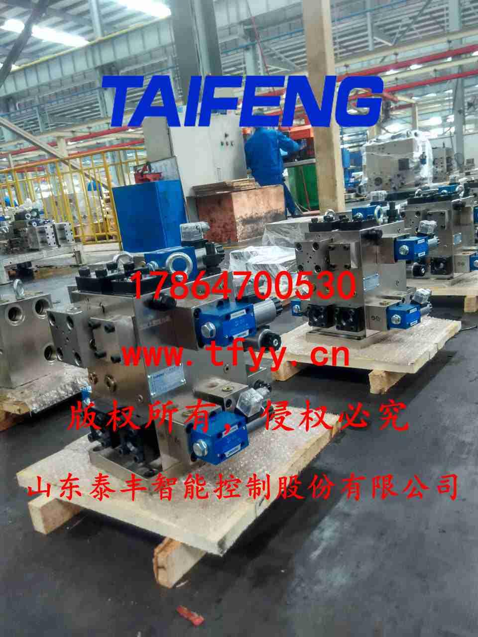 YN32-100FBCV插装阀标准100吨锻压机阀组