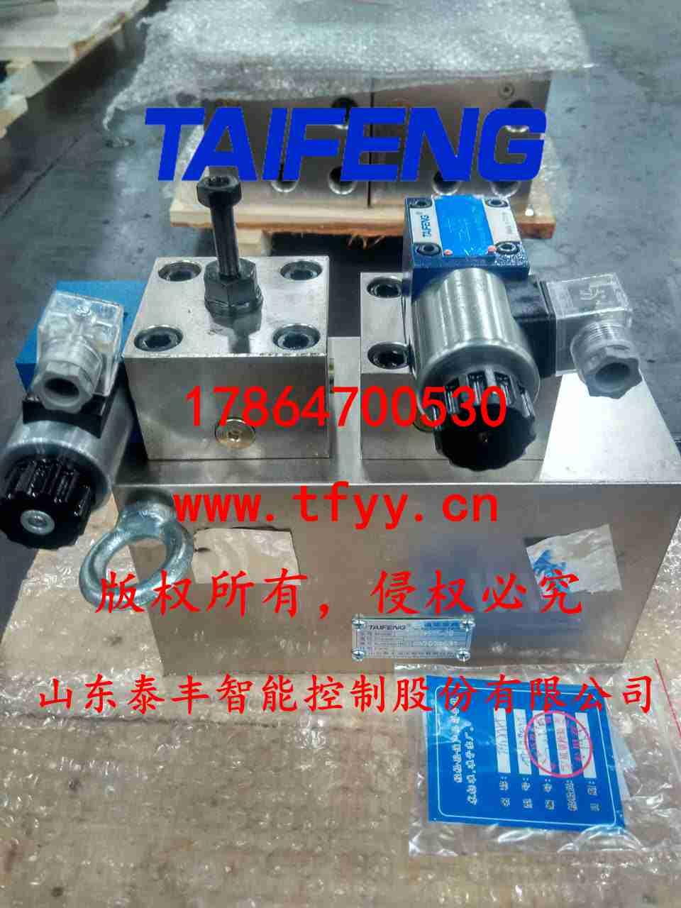 YN32-500HXCV插装阀标准500吨油压机使用