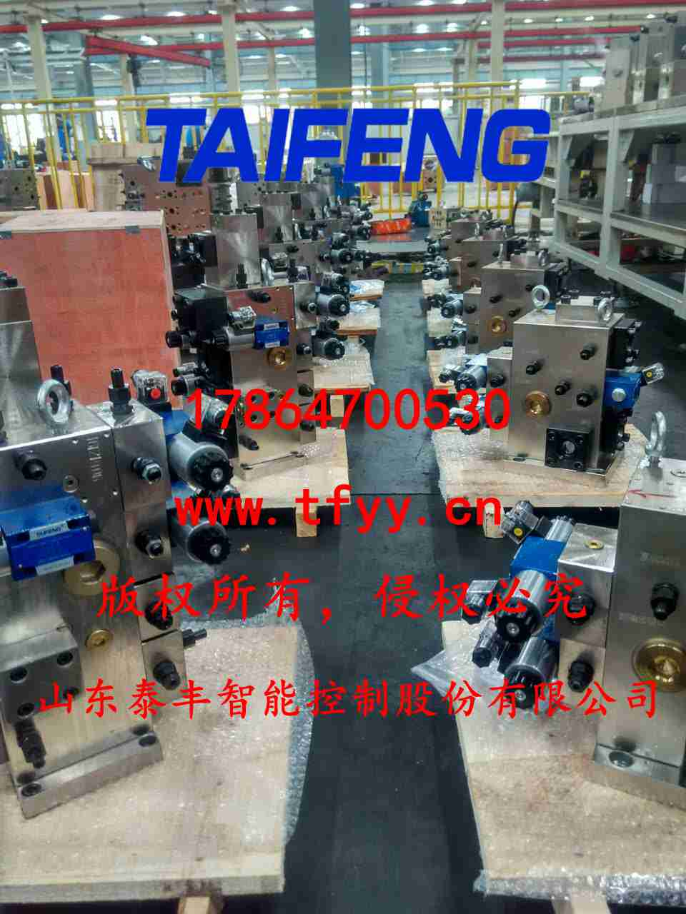 厂家直销YN32-315HXCV插装阀系统