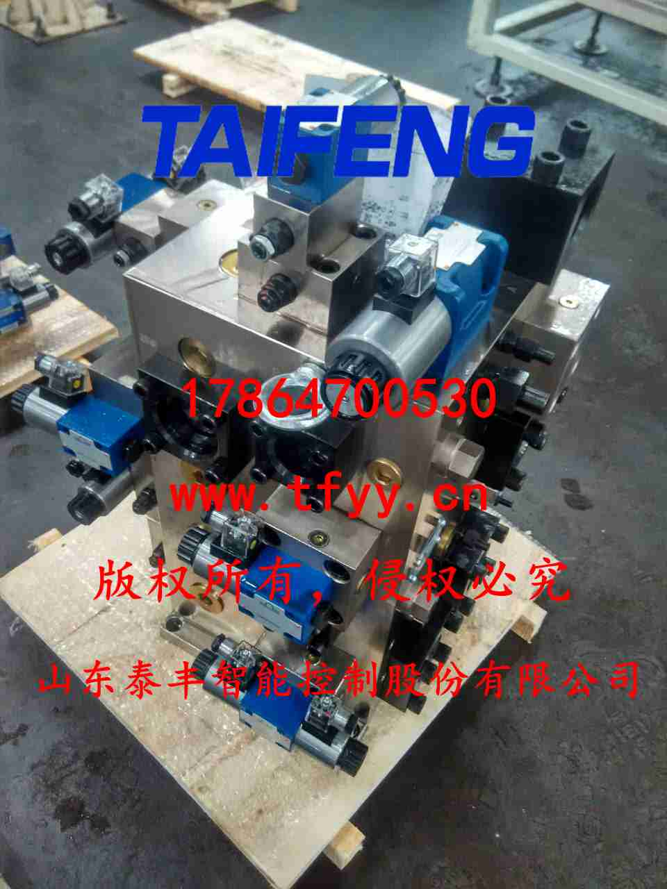 YN32-1250XCV插装阀拉伸机械可用