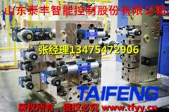 标准顶缸YJM32-100YHCV山东泰丰生产