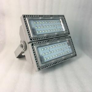 SZSW7290 重量15.5Kg LED工作灯