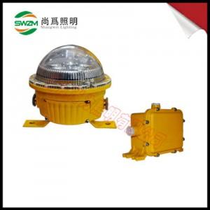 SW7153 免维护 防爆LED应急灯