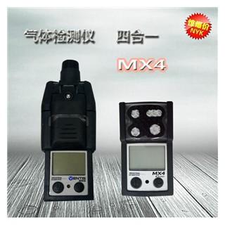 矿用MX4四合一多气体检测仪现货