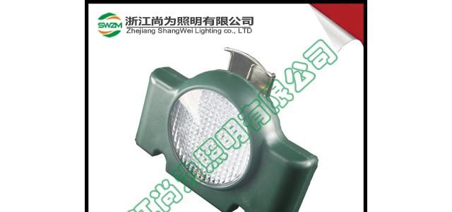 SW2161 安全环保,寿命长 远程方位灯