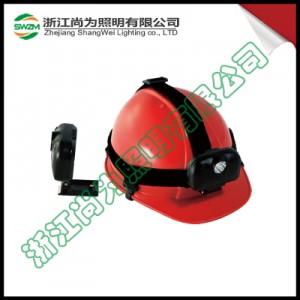 SW2200  固态强光防爆头灯