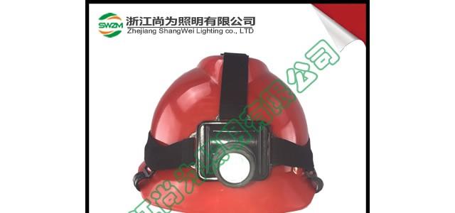 SW2210 放电率低,节能环保 微型头灯