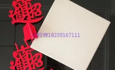 上海实验室地砖 耐酸碱瓷砖6品牌