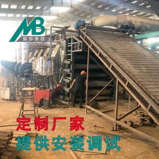 多层网带固废颗粒干燥机 省时省力省人工