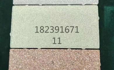 陶瓷透水砖砖标准尺寸图 浙江宁波透水砖材料配比6
