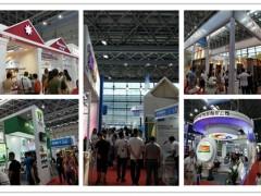 第17届中国东盟博览会建筑装饰材料展、智能家居集成定制展